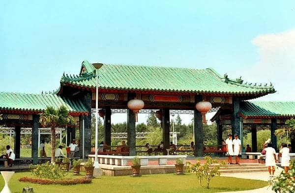 Pavilion in the Chinese Garden, Rizal Park, late 1960s
