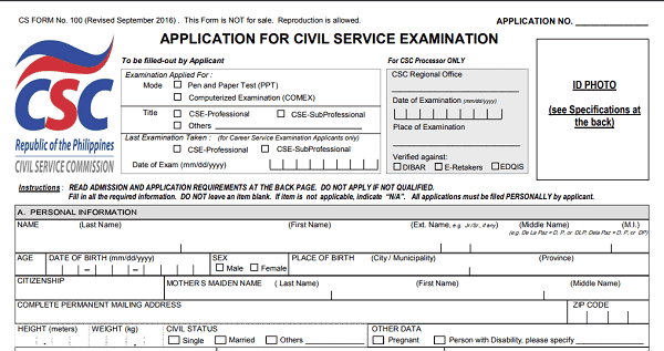 civil service exam application form