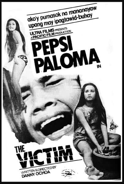 pepsi paloma movie poster