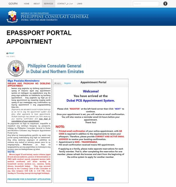 how to renew philippine passport online in dubai