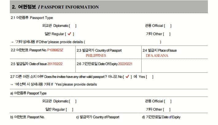 how to fill out korean visa application form 4