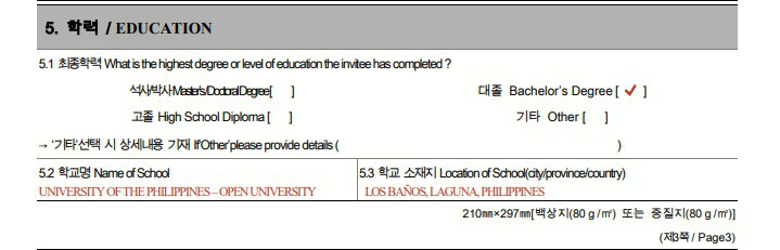how to fill out korean visa application form 7
