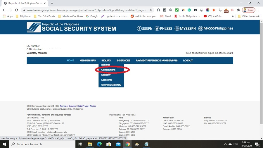 how to check sss contribution online 4